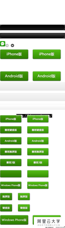 s2仿微信导航栏-滑动门_html/css的内容,欢迎继续使用